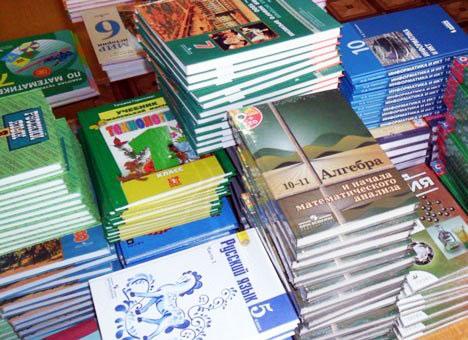 Все Школьные Учебники