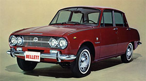 Isuzu Bellett, 1962 год.